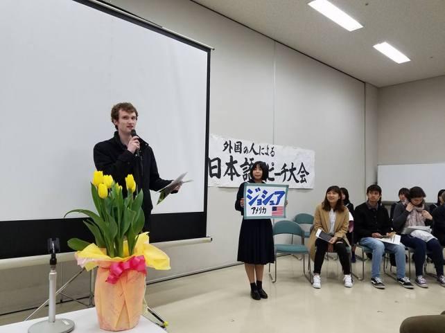 Nihongo Speech Taikai